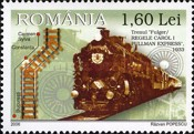 [The 150th Anniversary of the Opening of the First Railroad in Romania Oravita-Bazias - Steam Locomotives, type ITE]