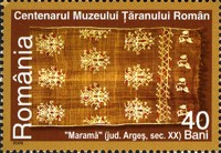 [The 100th Anniversary of the Romanian Village Museum, type ITR]