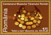 [The 100th Anniversary of the Romanian Village Museum, type ITT]