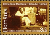 [The 100th Anniversary of the Romanian Village Museum, type ITU]