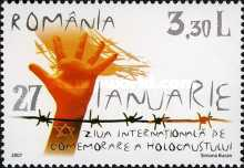 [Holocaust Memorial Day, type IUY]