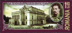 [Old Bucharest, type IWF]