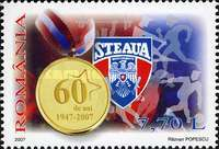 [The 60th Anniversary of the Steaua SC, type IWO]