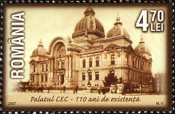 [The 110th Anniversary of the CEC Palace, type IWP]