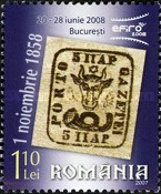 [World Philatelic Exhibition EFIRO 2008, Bucharest, type IXQ]