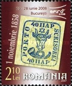 [World Philatelic Exhibition EFIRO 2008, Bucharest, type IXR]