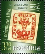 [World Philatelic Exhibition EFIRO 2008, Bucharest, type IXS]