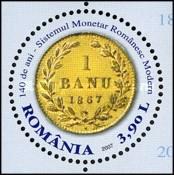 [The 140th Anniversary of the Modern Romanian Monetary System, type IXZ]