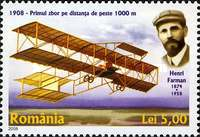 [The 100th Anniversary of the First Flight over 1 Kilometer, type IZB]