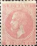 [Prince Karl I - The 2nd Bucharest Issue, type J19]