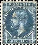 [Prince Karl I - The 2nd Bucharest Issue, type J22]
