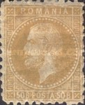[Prince Karl I - The 2nd Bucharest Issue, Typ J23]
