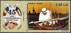 [The 45th Anniversary of Diplomatic Relationships Romania-Kuwait, type JAO]
