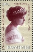 [The 70th Anniversary of the Death of Queen Maria, 1875-1938, type JBF]