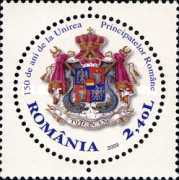 [The 150th Anniversary of the Unification of Romania, type JBS]