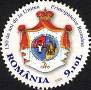 [The 150th Anniversary of the Unification of Romania, type JBT]