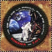 [The 40th Anniversary of the First Man on the Moon, type JCU]