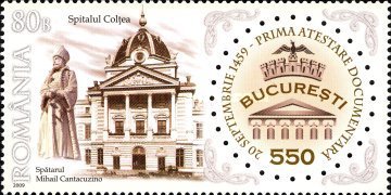 [The 550th Anniversary of the City of Bucharest, type JDX]