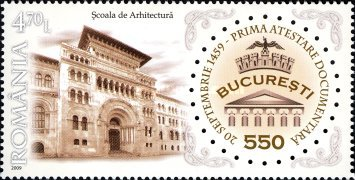 [The 550th Anniversary of the City of Bucharest, type JDY]
