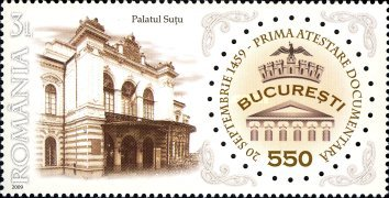 [The 550th Anniversary of the City of Bucharest, type JDZ]