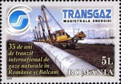 [The 35th Anniversary of International Gas Transit in Romania, type JEC]