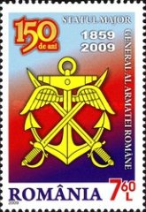 [The 150th Anniversary of the General Staff in the Romanian Army, type JED]