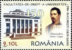 [The 150th Anniversary of Law at the University of Bucharest, type JEF]