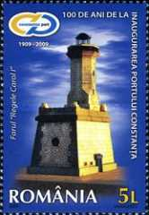[The 100th Anniversary of the Inauguration of Constanta Harbour, type JEI]