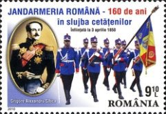 [The 160th Anniversary of the Romanian Gendarmerie, type JFC]