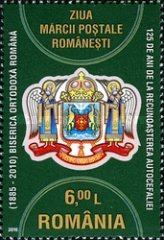 [Stamp Day - The 125th Anniversary of the Recognition of the Romanian Orthodox Church Autocephaly, type JGC]