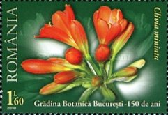 [The 150th Anniversary of the Bucharest Botanical Garden, type JGD]
