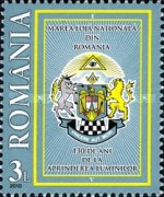[The 130th Anniversary of the Grand Lodge of Romania, type JHA]
