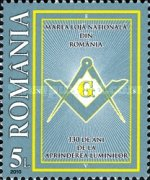 [The 130th Anniversary of the Grand Lodge of Romania, type JHB]