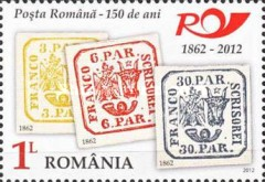 [The 150th Anniversary of the Romanian Post, type JNU]