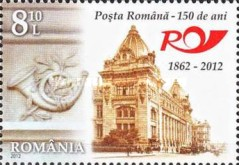 [The 150th Anniversary of the Romanian Post, type JNV]