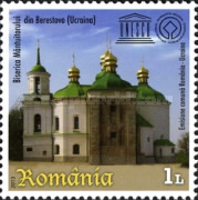[UNESCO World Heritage - Joint Friendship Issue with Ukraine, type JSJ]