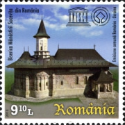 [UNESCO World Heritage - Joint Friendship Issue with Ukraine, type JSK]