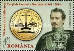 [The 150th Anniversary of the Romanian Court of Accounts, type JUJ]