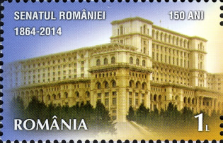 [The 150th Anniversary of the Senate of Romania, type JUP]