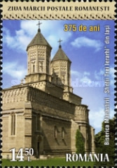 [Stamp Day - The 375th Anniversary of the Church of the Three Holy Hierarchs Monastery, Iasi, type JUX]