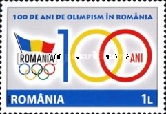 [The 100th Anniversary of the Romanian olympic Committee, type JVZ]