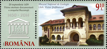 [The 550th Anniversary ofBucharest, type JWG]