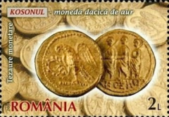 [Coin Collection of the National Bank of Romania, type JWS]