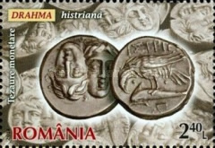 [Coin Collection of the National Bank of Romania, type JWT]