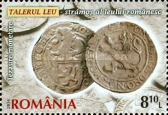 [Coin Collection of the National Bank of Romania, type JWU]