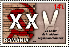 [The 25th Anniversary of the Fall of Communism, type JXG]