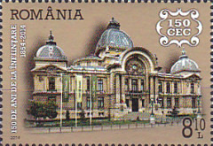 [The 150th Anniversary of the CEC bank, type JXK]