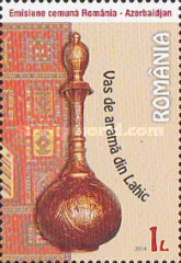 [UNESCO World Heritage - Traditional Folk Art - Joint Issue with Azerbaijan, type JXU]