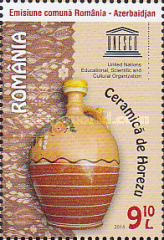 [UNESCO World Heritage - Traditional Folk Art - Joint Issue with Azerbaijan, type JXV]