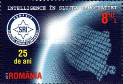 [The 25th Anniversary of the Romanian Intelligence Service, type JYY]